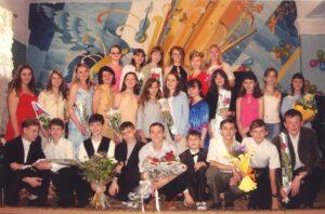 Выпуск 2003 г