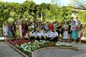 Выпуск 2011 г 2