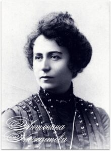 16 июня. Антонина Нежданова.