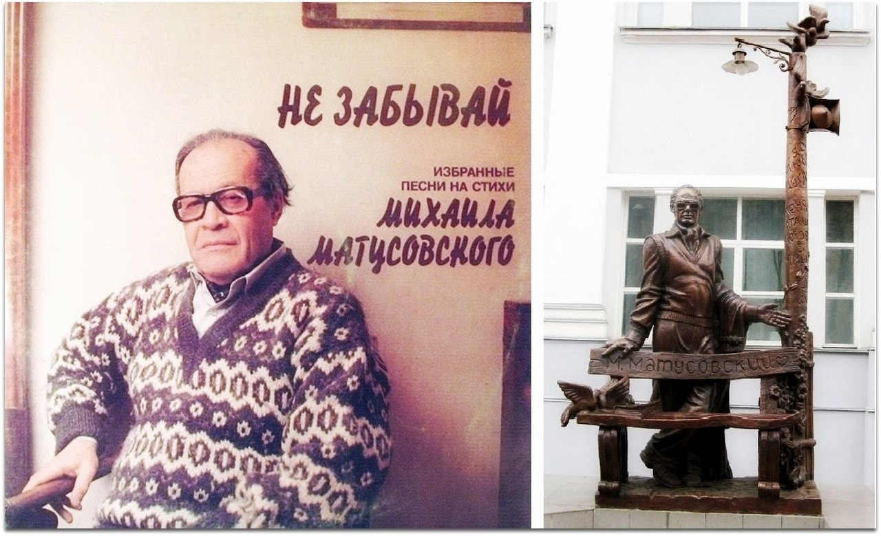 23 июля. Михаил Львович Матусовский.