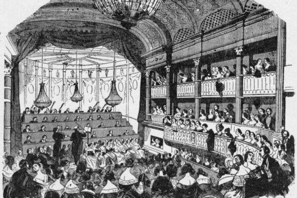 3 августа. Открытие Парижской консерватории.