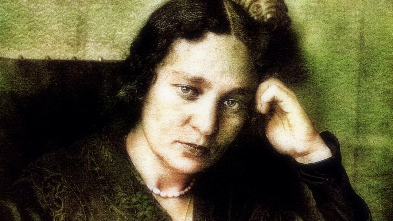 9 сентября. Мария Вениаминовна Юдина.