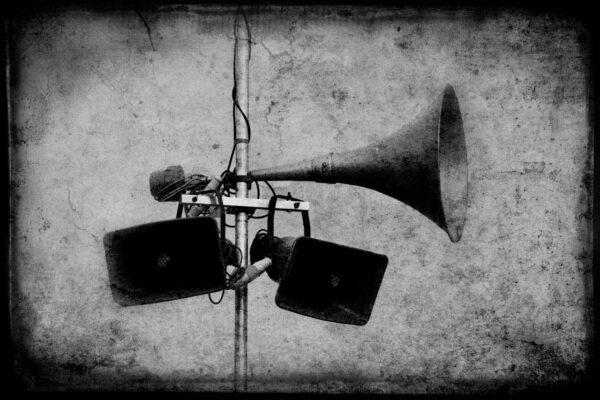 23 ноября. Начало радиовещания в СССР.