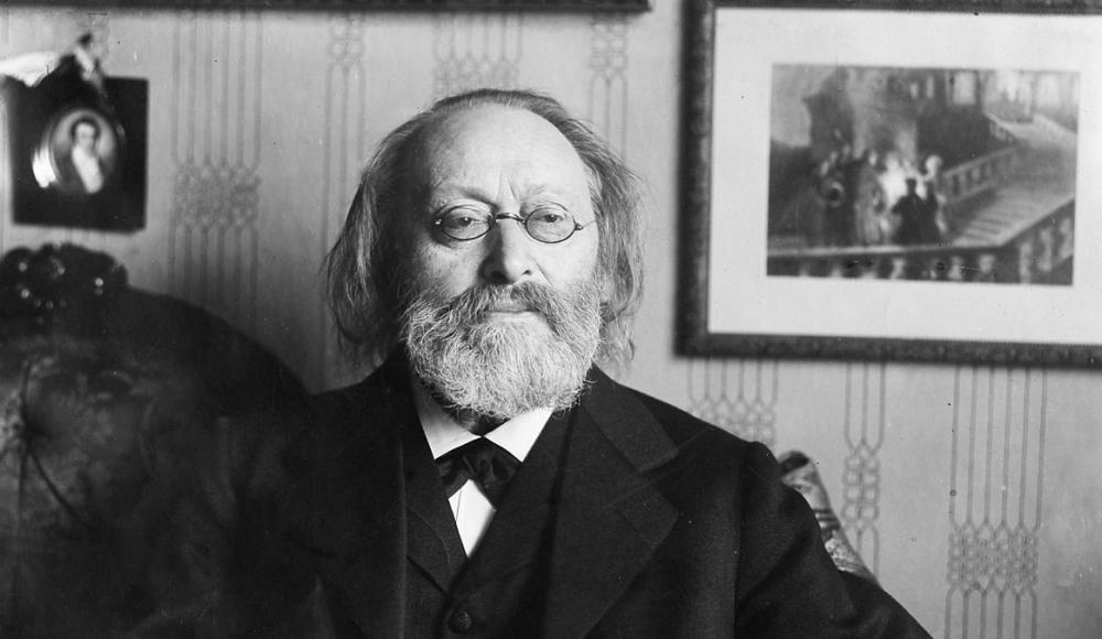 6 января. Макс Христиан Фридрих Брух.