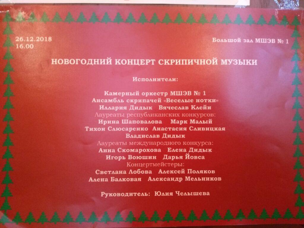 Челышева Юлия Евгеньевна
