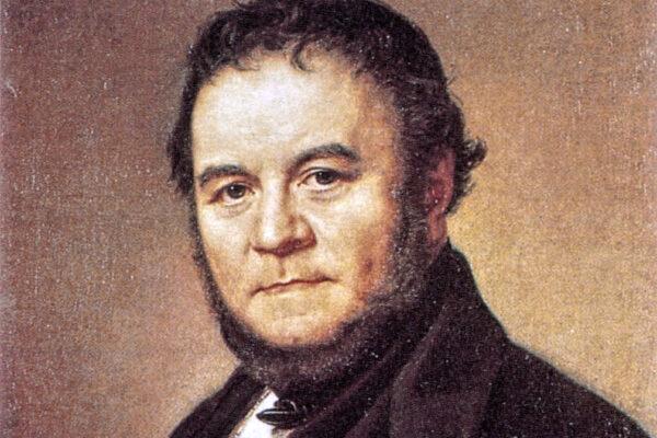"""Стендаль. """"Жизнеописания Гайдна, Моцарта и Метастазио""""."""